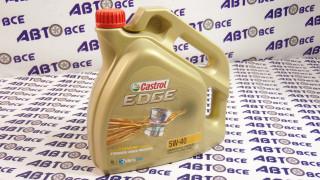 Масло моторное 5W40 (синтетика) SN/SF CASTROL EDGE TITANIUM FST 4L