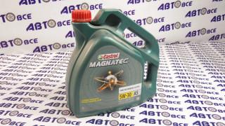Масло моторное 5W30 (синтетика)SL/CF CASTROL MAGNATEC A5  4L