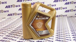Масло моторное 5W30 (полусинтетическое) SL/CF РОСНЕФТЬ MAGNUM MAXTEC 4L
