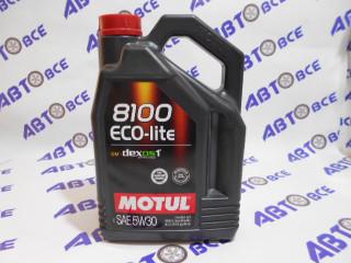 Масло моторное 5W30 (синтетика) SN MOTUL ECO-LITE 8100 4L