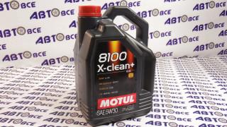 Масло моторное 5W30 (синтетика) SN MOTUL X-CLEAN + 8100 5L