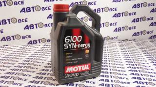Масло моторное 5W30 (синтетика) SN MOTUL SYN-NERGY 6100 4L