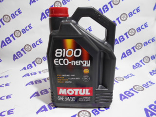 Масло моторное 5W30 (синтетика) SN MOTUL ECO-NERGY 8100 4L