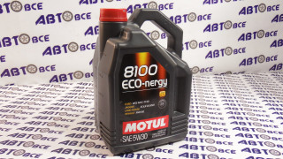 Масло моторное 5W30 (синтетика) SN MOTUL ECO-NERGY 8100 5L