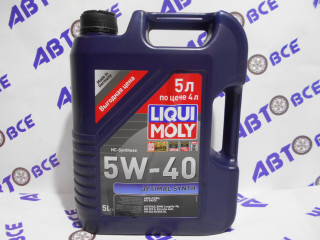 Масло моторное 5W40 (синтетика) SN/CF LIQUI MOLY OPTIMAL 5L