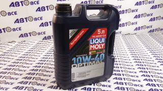 Масло моторное 10W40 (полусинтетическое) SN/CF LIQUIMOLY OPTIMAL 5L