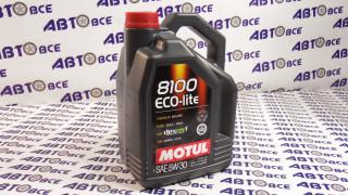 Масло моторное 5W30 (синтетика) SN MOTUL ECO-LITE 8100 5L