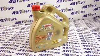 Масло моторное 5W30 (синтетика) CASTROL EDGE C3 DEXOS 4L