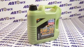 Масло моторное 5W30 (синтетика) SN/SF LIQUI MOLY MOLYGEN 4L