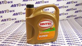 Масло моторное 10W40 (полусинтетическое) SG/CD SINTEC SUPER 5L