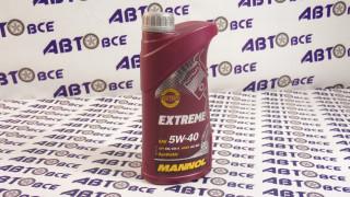 Масло моторное 5W40 (синтетика) SN/CF MANNOL EXTREME 1L