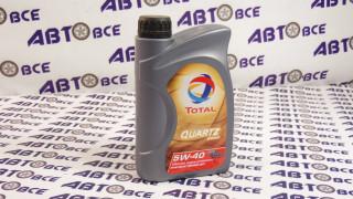 Масло моторное 5W40 (синтетика) SN/CF TOTAL QUARTZ 9000 1L