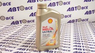 Масло моторное 5W40 (синтетика) SN/CF SHELL HELIX ULTRA 1L