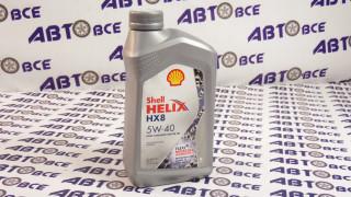 Масло моторное 5W40 (синтетика) SN/CF SHELL HELIX HX8 1L