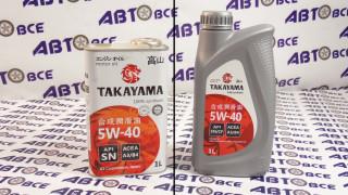 Масло моторное 5W40 (синтетика) SN TAKAYAMA 1L