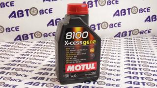Масло моторное 5W40 (синтетика) SN MOTUL X-CESS 8100 1L