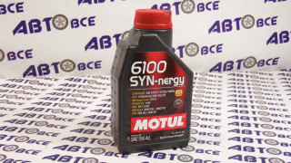 Масло моторное 5W40 (синтетика) SN MOTUL SYN-NERGY 6100 1L