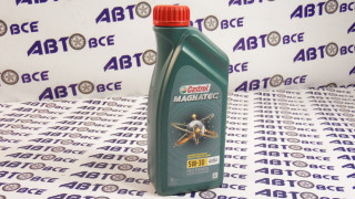 Масло моторное 5W30 (синтетика) SL/CF CASTROL MAGNATEC 1L
