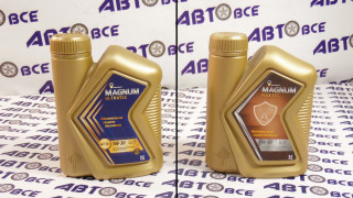 Масло моторное 5W30 (синтетика) SL/CF РОСНЕФТЬ MAGNUM 1L