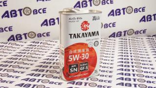 Масло моторное 5W30 (синтетика) SN TAKAYAMA 1L