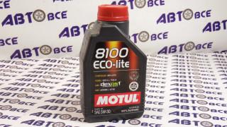 Масло моторное 5W30 (синтетика) SN MOTUL ECO-LITE 8100 1L