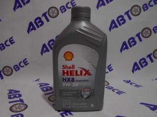 Масло моторное 5W30 (синтетика) SN/CF SHELL HELIX  HX8 1L