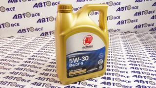 Масло моторное 5W30 (синтетика) SN/GF-5 IDEMITSU 4L