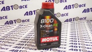 Масло моторное 5W30 (синтетика) SN MOTUL X-CLEAN FE 8100 1L