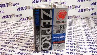 Масло моторное 5W30 (синтетика) SN IDEMITSU ZEPRO 4L