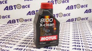 Масло моторное 5W40 (синтетика) SN MOTUL X-CLEAN 8100 1L