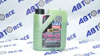 Масло моторное 10W40 (синтетика) LIQUIMOLY MOLYGEN HC 1L