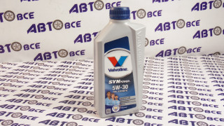 Масло моторное 5W30 (синтетика) VALVOLINE SYNPOWER 1L