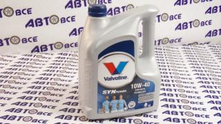 Масло моторное 10W40 (полусинтетическое) VALVOLINE 4L
