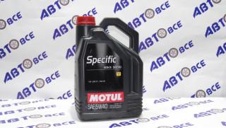 Масло моторное 5W40 (синтетика) MOTUL SPECIFIC 5L