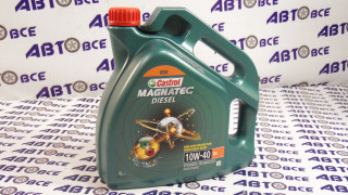 Масло моторное 10W40 (полусинтетическое) A3/B3 CASTROL MAGNATEC B4 DIESEL 4L