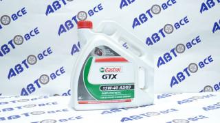 Масло моторное 15W40 (минеральное) A3/B3 CASTROL GTX 4L