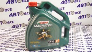 Масло моторное 5W40 (синтетика) DPF CASTROL MAGNATEC DIESEL 4L