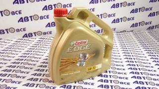 Масло моторное 5W30 (синтетика) CASTROL EDGE LL 4L
