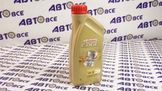 Масло моторное 5W30 (синтетика) CASTROL EDGE LL 1L