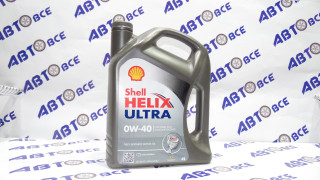 Масло моторное 0W40 (синтетика) SN/SF SHELL HELIX ULTRA 4L