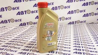 Масло моторное 0W40 (синтетика) SM/CF CASTROL TITANUM FST 1L