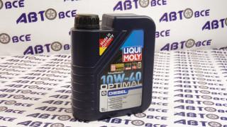 Масло моторное 10W40 (полусинтетическое) CF LIQUI MOLY OPTIMAL DIESEl 1L