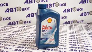 Масло моторное 10W40 (полусинтетическое) A3/B4 SHELL HELIX HX7 DIESEL 1L