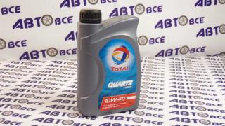 Масло моторное 10W40 (полусинтетическое) A3/B4 TOTAL QUARTZ 7000 DIESEL 1L