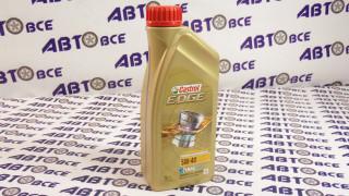 Масло моторное 5W40 (синтетика) C3 CASTROL EDGE 1L
