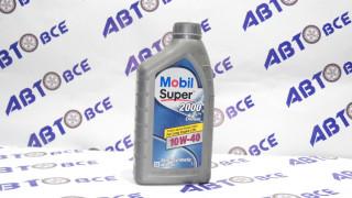 Масло моторное 10W40 (полусинтетическое) MOBIL SUPER 2000 DIESEL 1L