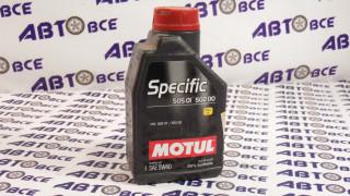 Масло моторное 5W40 (синтетика) MOTUL SPECIFIC 1L