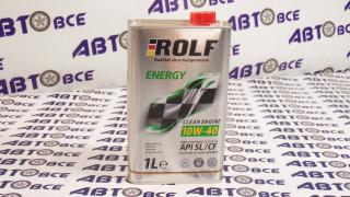 Масло моторное 10W40 (полусинтетическое) SL/CF ROLF ENERGY 1L