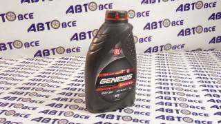 Масло моторное 5W30 (синтетика) ЛУКОЙЛ GENESIS ARMORTECH A5B5 1L