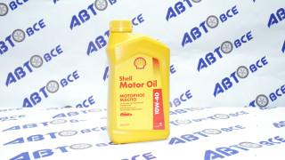 Масло моторное 10W40 (полусинтетическое) SL/СF SHELL 1L